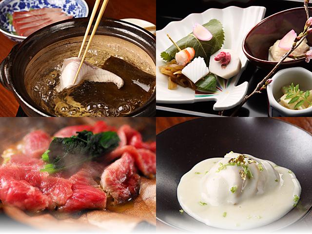 割烹 味菜(4品)